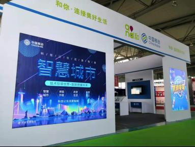 济宁分公司:抢抓新基建机遇为5G智慧城市赋能