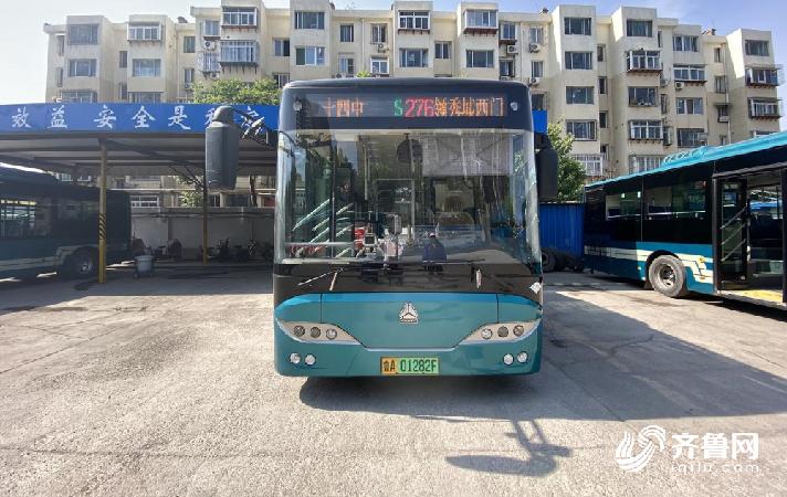 濟南開通92條復(fu)學定制公交
