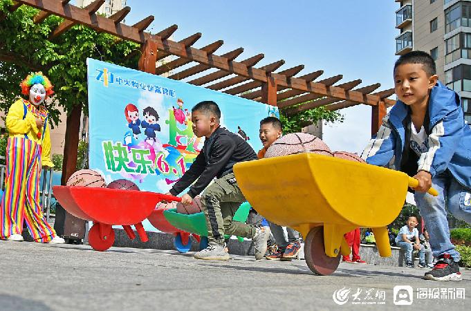 """山(shan)東煙台(tai)開展快(kuai)樂""""六一(yi)""""兒童節趣味活動"""