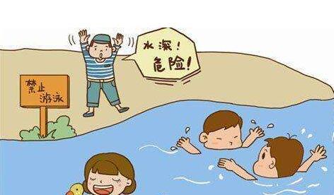 夏季安全知識(shi)︰防溺水