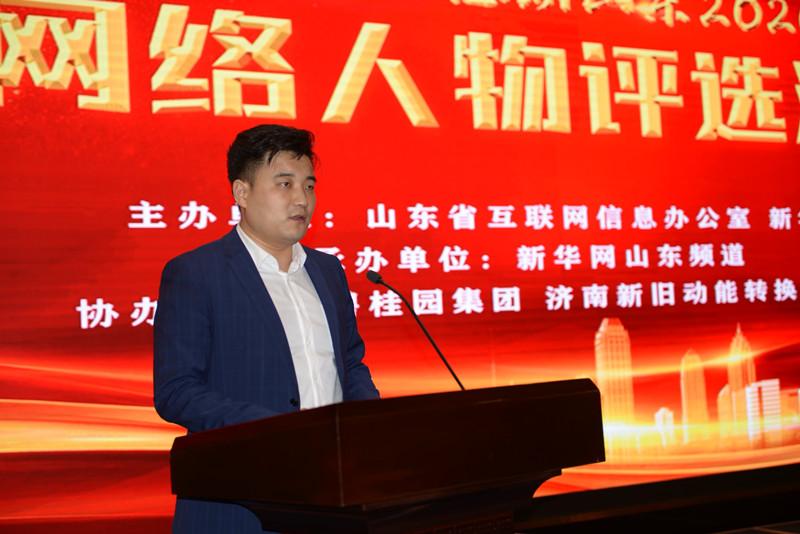 碧桂园集团山东区域副总裁时凯致辞