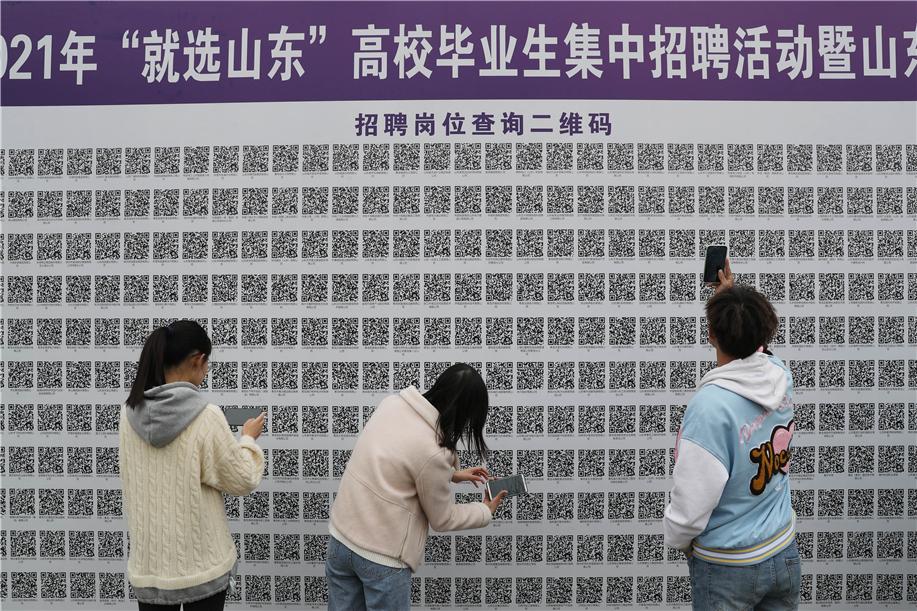 青島:校園雙選會促大學生穩就業