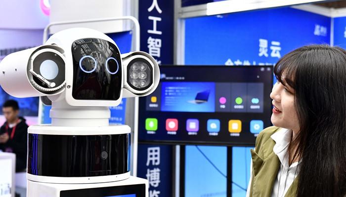 首屆濟南國家級人工智能創新應用先導區高端峰會開幕