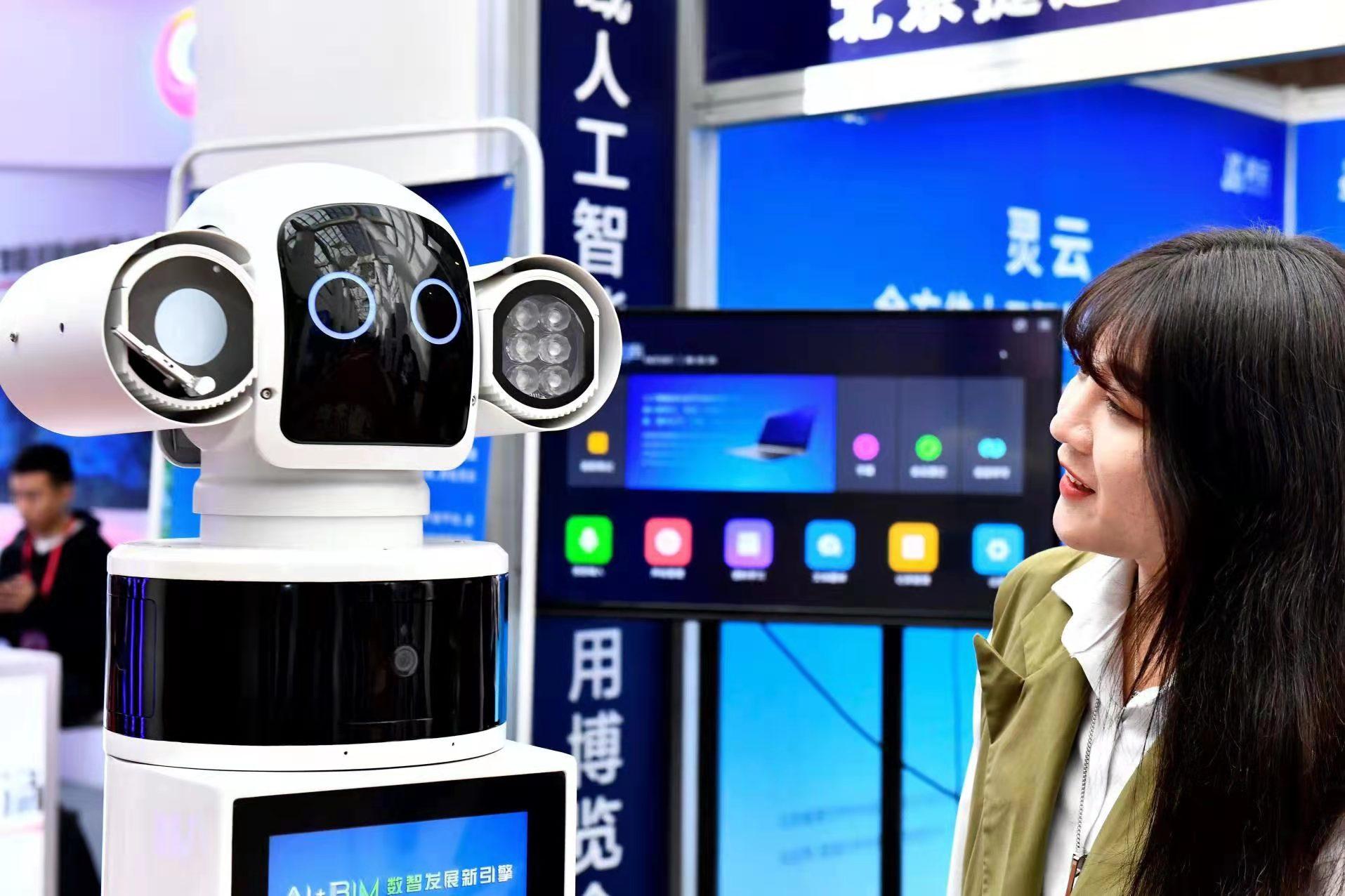 近百家企业齐聚济南 展示人工智能最新成果及应用场景