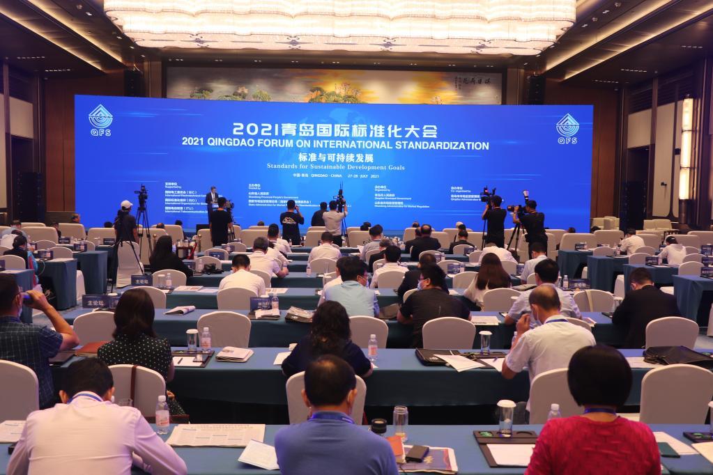 助力创新 共建共享 中国企业积极参与国际标准化活动