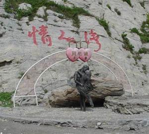 潍坊/潍坊滨海情人湾旅游区获批国家2A级旅游景区
