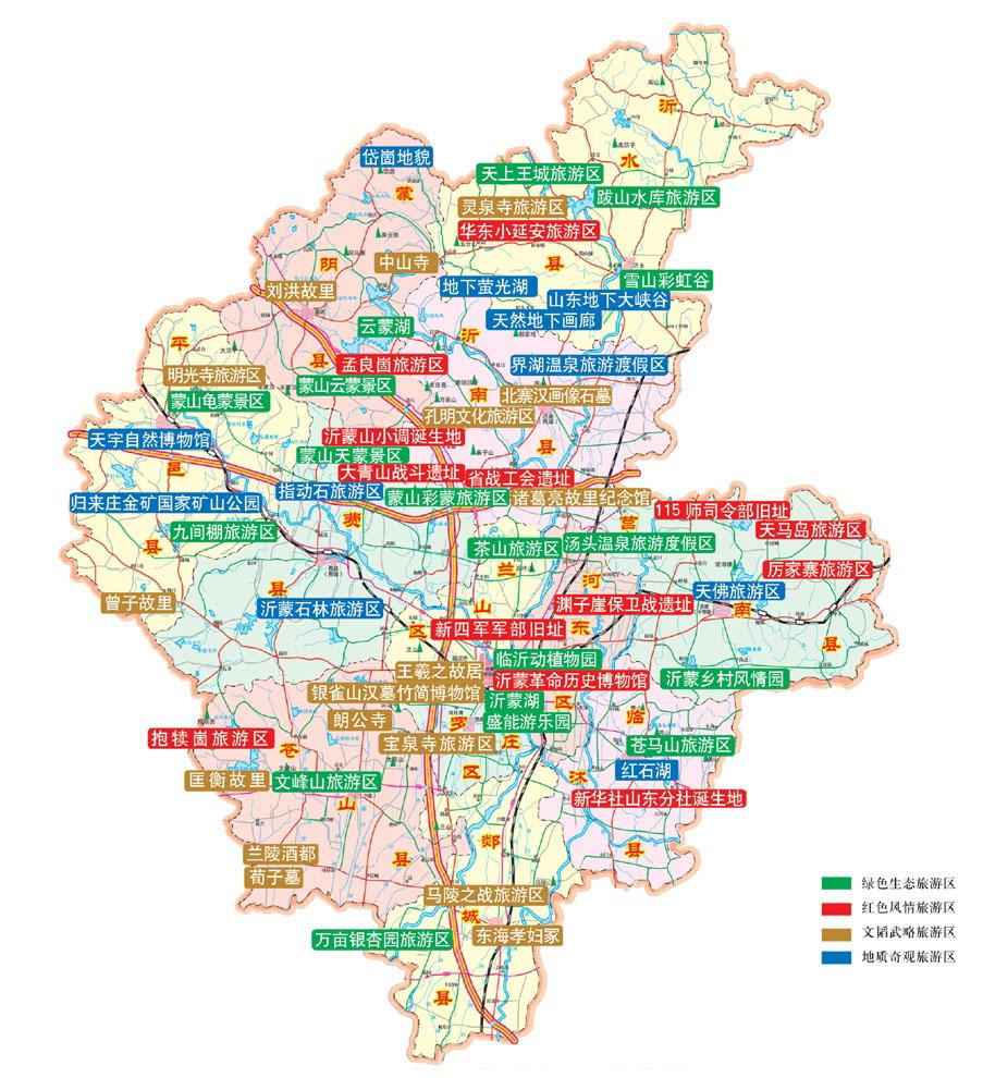 新华网临沂旅游频道--旅游示意图