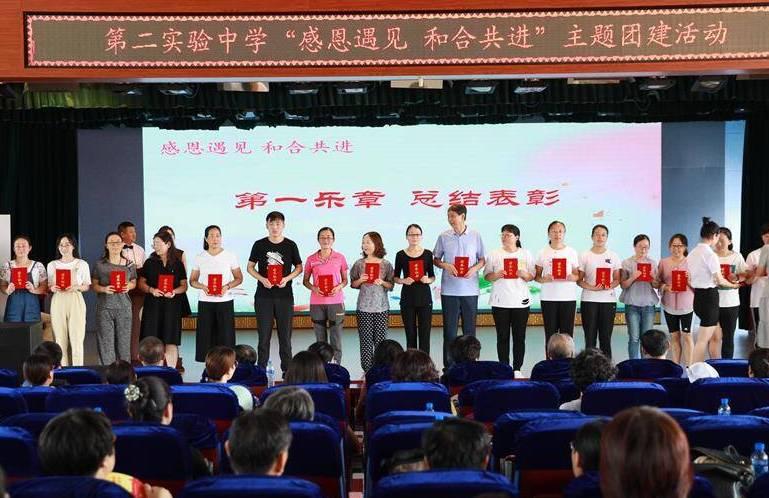 致敬教师节,威海荣成多彩活动颂师恩